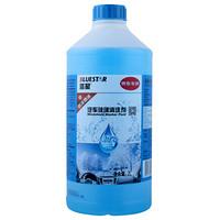 我习惯购买的玻璃水品牌——蓝星玻璃水