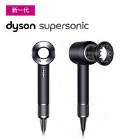dyson 戴森 Supersonic HD03 电吹风