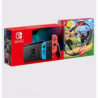 Nintendo 任天堂 Switch 续航升级版 游戏主机 + 健身环大冒险 健身游戏