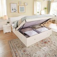 全友家居 板式床韩式田园卧室床婚床带床垫组合高箱床120611 高箱床+床头柜*2 1800*2000