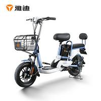 雅迪电动车 小王子锂电版 48V锂电电瓶车电动摩托车自行车 蓝色