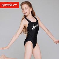 Speedo/速比涛 儿童泳衣 海岸线系列 初心款儿童连体泳衣 女 抗氯 8125863503 黑白9-10