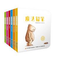 快乐的水豚·低幼启蒙无字书(套装共6册)
