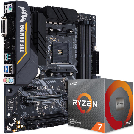 华硕TUF B450M-PRO GAMING(AMD B450/AM4)+锐龙7(r7) 3700X 7nm 3.6GHz 65W CPU 板U套装
