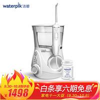 洁碧(Waterpik)冲牙器/水牙线/洗牙器/洁牙机 非电动牙刷 家用台式升级美白款 WF-05EC