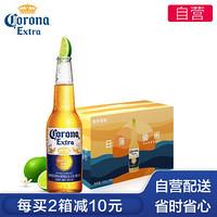 Corona/科罗娜 墨西哥啤酒品牌 科罗娜啤酒 330ml*18瓶 整箱
