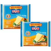 胖胖来烘焙 篇十八:美味简单的流心芝士鸡蛋三明治