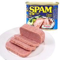 世棒(SPAM)午餐肉罐头经典原味340g 开罐即食 早餐三明治汉堡披萨火锅烧烤麻辣香锅泡面火鸡面搭配食材
