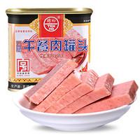 德和 TEH HO 中华老字号 午餐肉罐头340g/罐  云南特产 火锅食材速食