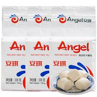 安琪高活性干酵母粉家庭装100g*3家用做包子馒头花卷发酵粉