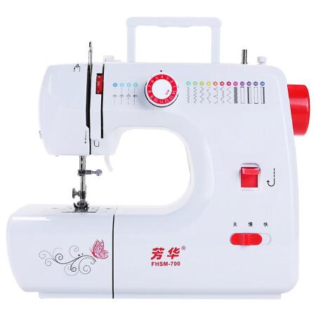 芳华700缝纫机家用电动裁缝机多功能台式带锁边新款衣车锁边机