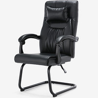 博泰BJTJ 弓形电脑椅可躺老板办公椅子工学皮椅 靠背家用书房舒适BT-5135