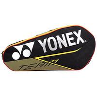 尤尼克斯YONEX羽毛球拍包时尚三支装单肩双肩拍包BAG42023CR-400黑/黄