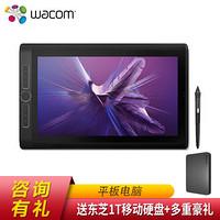 Wacom和冠 新帝Pro 创意移动电脑 数位板 数位屏 DTH-W1621H(Intel Core i7/512 GB)