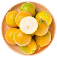 京觅 广西脆皮金桔 桔子1kg装 新鲜水果