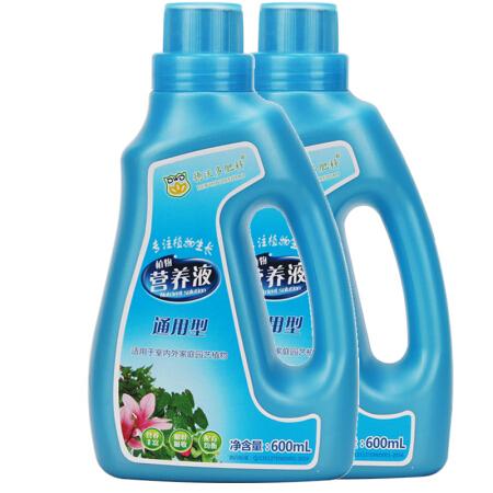 德沃多 植物营养液通用型600ml*2瓶 水培绿植发财树绿萝多肉营养液盆栽花肥料