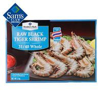 Member's Mark 泰国进口 生冷冻黑虎虾 2kg (60-80只)虎纹虾 大虾 海鲜食材