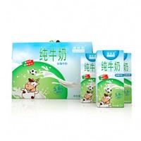 LVLINB  绿林贝 全脂纯牛奶  1L*6盒