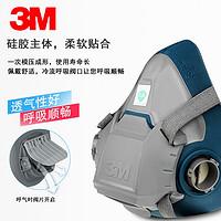 3M 6003型防毒过滤面具 全7件套装