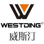 威斯汀 WESTDING