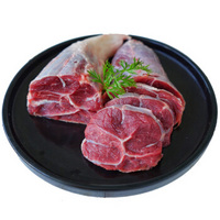 卓宸 澳洲COLES谷饲金钱腱(AC)1-1.2kg 牛腱子芯 进口牛肉