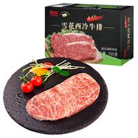 元盛 雪花西冷静腌整切牛排套餐 750g/套(5片)