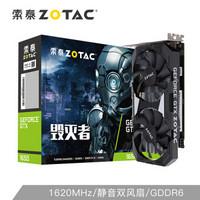ZOTAC 索泰 毁灭者OC GeForce GTX1650 显卡 4G