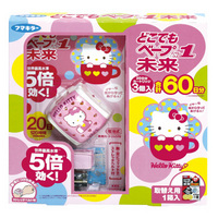 未来(VAPE)日本进口 电子驱蚊手环  hellokity 20日 户外驱蚊手表手环