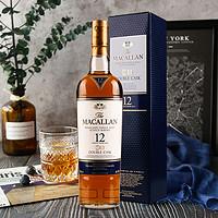 Macallan 麦卡伦12年蓝钻单一麦芽苏格兰威士忌双桶 700ml