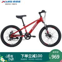 喜德盛儿童自行车男女孩单车青少年学生山地车变速赛车 中国风红色20吋