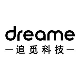 dreame 追觅 V10 boreas 手持无线吸尘器 白色