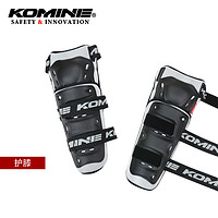 KOMINE SK-690 摩托车装备护具
