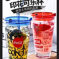 进口玻璃杯果汁牛奶杯CocaCola可乐杯啤酒杯子创意印花吸管杯水杯