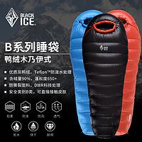 BLACK ICE 黑冰 B700 鸭绒木乃伊式睡袋