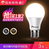 阳光照明 led灯泡 3.5W 白