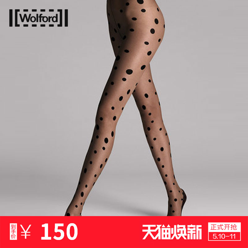 WOLFORD Dots 14520 15D 女士连裤袜