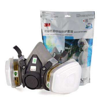 3M 6200+6001 防毒面具