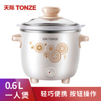 TONZE 天际 DDG-7AD 0.6L 电炖锅煲汤锅