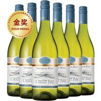 新西兰进口葡萄酒 蚝湾(OYSTER BAY)马尔堡 长相思白葡萄酒整箱装(750ml*6瓶)