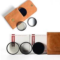 Kase 卡色 UV保护镜 ND8减光镜 CPL偏振镜 40.5mm套装
