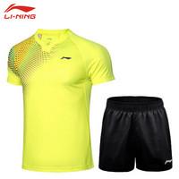 李宁(LI-NING)羽毛球服男款速干吸汗透气舒适弹力柔软比赛套装 短袖AAYQ073-1+短裤AKSP805 荧光亮绿 XL