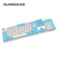 DURGOD 杜伽 K310W 104键无线蓝牙三模机械键盘 Cherry轴