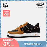 61预售:Nike 耐克 CD7406 AIR FORCE 1 LV8 (GS)AF1大童运动鞋