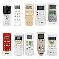 通用空调遥控器 多品牌可选