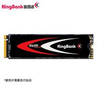 KINGBANK 金百达 KP230 M.2 NVMe 固态硬盘 512GB