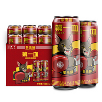Boxing cat 拳击猫 琥珀拉格精酿啤酒 500ml*6听 *3件