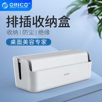 奥睿科(ORICO) 桌面收纳盒 插座收纳箱电源线收纳整理线器办公排插插线板数据线 手机平板充电支架 CMG-16-白色