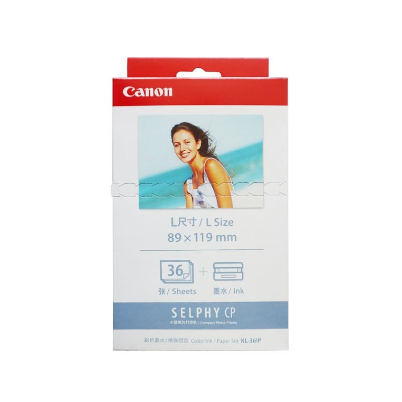 Canon 佳能 KL-36IP 5寸照片纸 36张+色带 2盒装