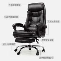 Hbada 黑白调 066BSJ 人体工学椅  黑色