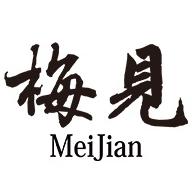 梅见 MeiJian